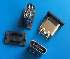 供应USB 3.1母座 TYPE C立式贴片 高度9.3MM
