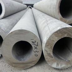 揚州哪里有316L不銹鋼無縫管