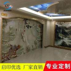 3020理光G6电视背景墙5D浮雕打印机价格