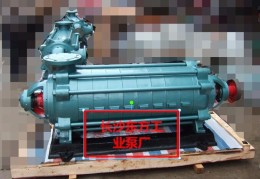 D6-25-11离心泵 轴承 轴承档套 长沙东方