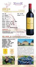 阜新白葡萄酒多少钱