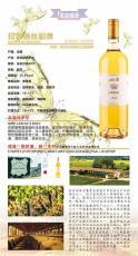 长沙贝拉米蓝米红葡萄酒多少钱