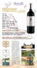 芜湖洋酒公司