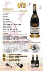海西贝拉米蓝米红葡萄酒价格