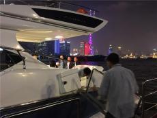 上海租一艘游艇多少錢游艇預訂外灘游輪包船