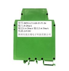 二路0-5V转4-20mA/0-20mA信号分配器