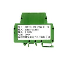 PWM转0-5V隔离变送器/转换器