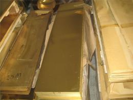 黃銅板的作用及產品價格介紹