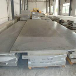 模具鋁板的作用及產品價格介紹