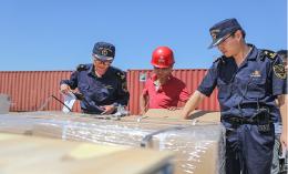 南沙港冷冻海鲜进口要有哪些资质