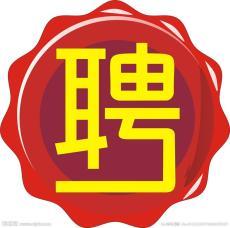 哪里可以买到北京简历