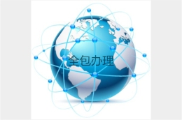 北京民非基金会需要什么材料