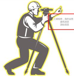 北京公益基金会办理流程