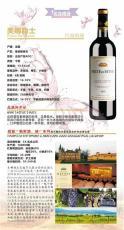 西藏白葡萄酒多少钱