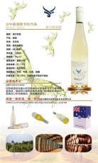 西安红葡萄酒公司