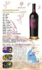 陕西红葡萄酒厂家