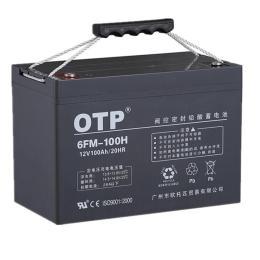 OTP阀控式铅酸蓄电池6FM-100H12V100AH/20HR