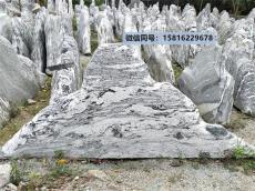 泰山石切片 雪浪石切片 泰山石图片 广东泰