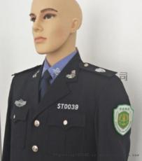 2020年农业执法服装 农业执法标志服装小样