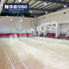 孚盛室内篮球场馆运动木地板 枫木柞木 体育
