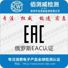 一次性口罩ECM機構CE證書