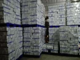 福州港进口冷冻巴沙鱼柳需要办理哪些手续