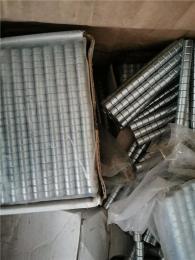 东莞大岭山钕铁硼废料回收什么价格