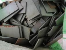 东莞望牛墩电机磁钢回收厂家
