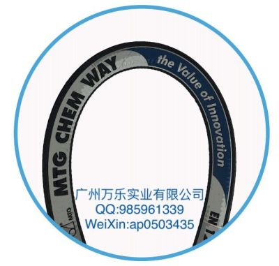 广州--防爆耐腐蚀软管 MTG CHEM WAY C-0203