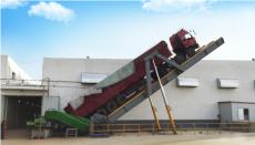 散粮快速卸车移动式液压卸车机