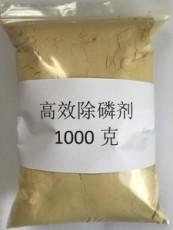 棗莊華麗污水處理除磷劑