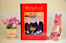西安家族历史纪念册家庭聚会相册回忆录画册