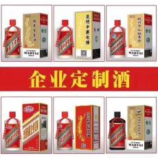 贵州定制酒企业定制婚宴寿宴私人定制酒