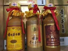 密云县回收50年30年茅台酒瓶实时报价