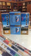延庆县回收50年30年茅台酒瓶实时报价