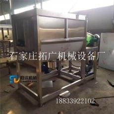 電動臥式混合機工業鹽顆粒螺帶攪拌機
