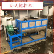 粉體臥式攪拌機1噸拌料機碳粉不銹鋼混合機
