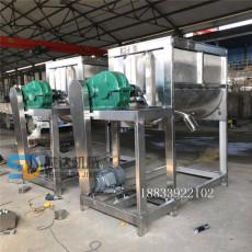 大型多功能攪拌機鈦白粉臥式螺帶混合機