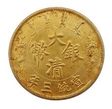 日本東京國立國際拍賣公司錢幣征集負責人
