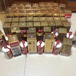 集安上門回收茅臺酒瓶子茅臺禮盒