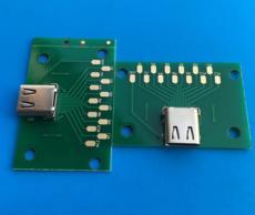 测试板USB 3.1 TYPE C母座带PCB板 测试