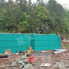 重庆地埋式一体化污水处理设备哪家强.星宝