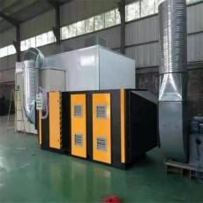 重慶廢氣處理設備定制廠家  星寶環保