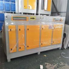 重庆uv光解废气处理设备星宝环保报价