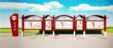 安徽宣传栏厂家淮北社区公告栏武汉宣传栏