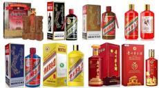 焦作山阳茅台酒回收价格茅台空瓶收购估价