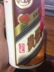 沁阳成箱飞天茅台酒回收老茅台酒收购价格