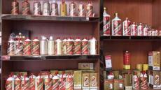 孟州茅台酒回收价格茅台瓶子收购商家报价