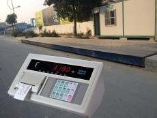 淮安市QDI-12廠家地磅銷售公司