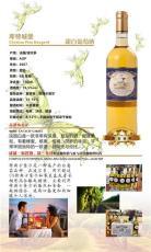 德陽希爾達-赤霞珠公司